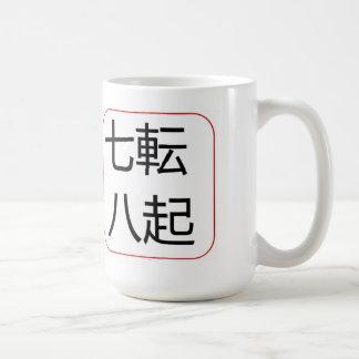 Mug Chute 7 fois - tenez 8