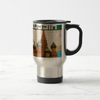 Mug De Voyage Affiche de voyage de la Russie