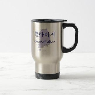 Mug De Voyage Carte (coréenne) première génération