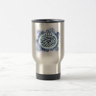 Mug De Voyage L'arabe de calligraphie de l'Islam de roses de