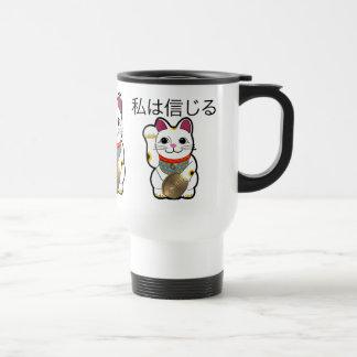 Mug De Voyage Maneki Neko - customisé
