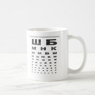 Mug Diagramme d'oeil russe