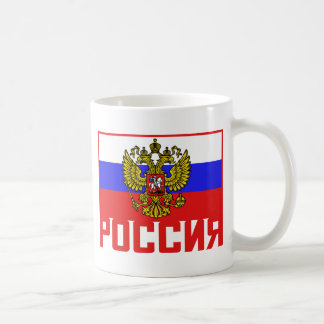 Mug Drapeau de Russe de Poccnr