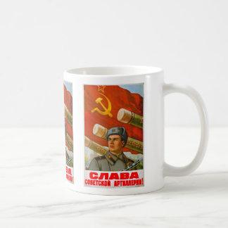 Mug Gloire à l'artillerie soviétique