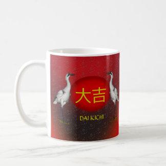 Mug Grue de monogramme de Dai Kichi