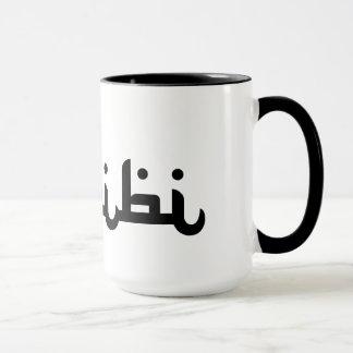 Mug Habibi artistique