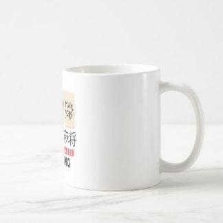 Mug Heure-milliampère Jong et gain