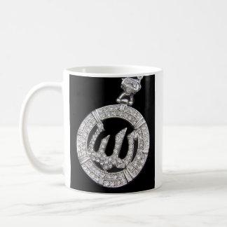 Mug Islamique - customisé