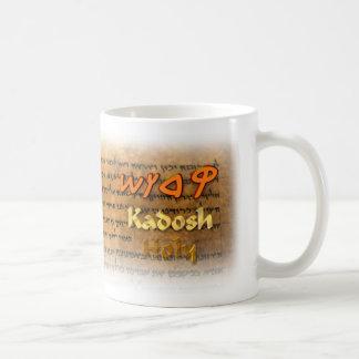 Mug Kadosh/saint en manuscrit paleo-Hébreu