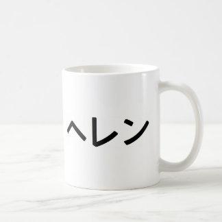 """Mug La """"Hélène"""" nommée dans le Japonais"""