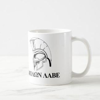 Mug Le Grec spartiate viennent lui obtenir Molon Labe