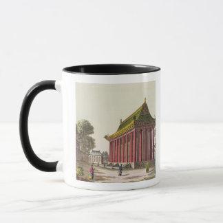"Mug ""Le palais européen"" au Yuen-Ming-Yuan, illustrat"