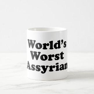 Mug Le plus mauvais Assyrien du monde