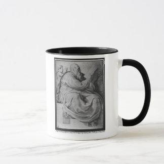 Mug Le prophète Zacharias