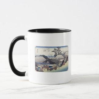 Mug Le salon de thé au ressort, Otsu