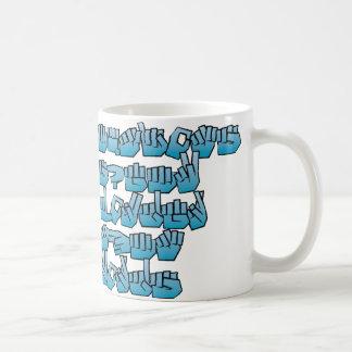 """Mug Les """"actions parlent plus fort qu'exprime"""" la"""