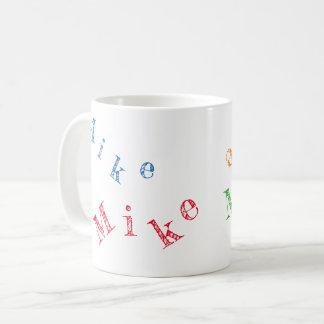 Mug lettres colorées de votre amusement nommé et