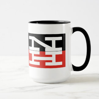 Mug Logo de chemin de fer de New Haven