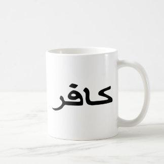 Mug manuscrit arabe infidèle