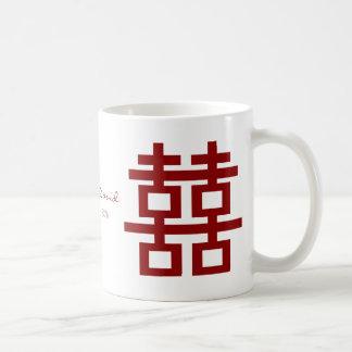Mug Mariage chinois de double bonheur minimaliste