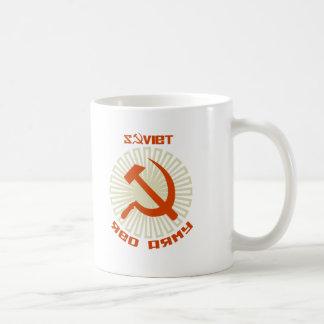 Mug Marteau et faucille soviétiques 2 d'armée rouge
