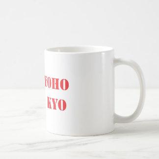 Mug Nam Myoho Renge Kyo