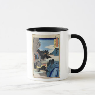 Mug Paysage de montagne