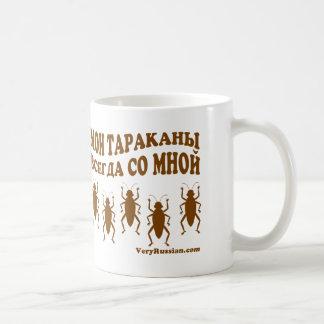 Mug Plaisanterie de Russe de Tarakany