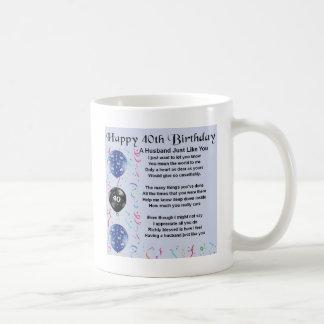 Mug Poème de mari - quarantième anniversaire