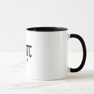 Mug Poulpes
