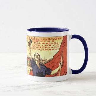 Mug Propagande russe communiste de CCCP URSS