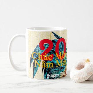 Mug Salutation 2017 vintage d'année de coq dans le