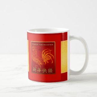 Mug Salutation d'année de coq des 2017 feux dans la