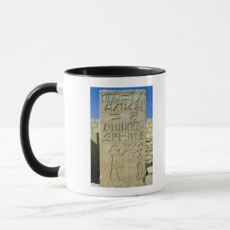 Mug Stele de vieux royaume d'Unas