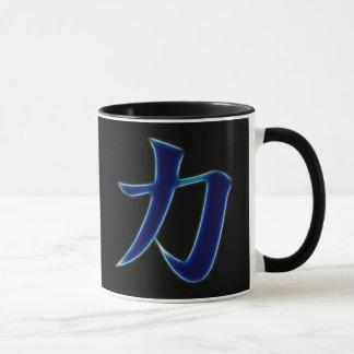 Mug Symbole japonais de kanji de force