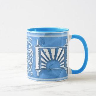 Mug Torah affligé - mandala d'étoile - Aleph