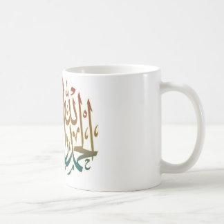 Mug toute l'éloge est due à Dieu - remerciez un DIEU