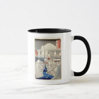 Mug Vue de bâti Haruna dans la neige