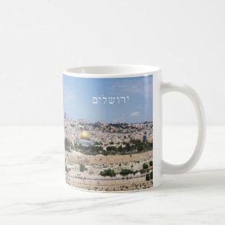 Mug Vue de vieille ville de Jérusalem, Israël