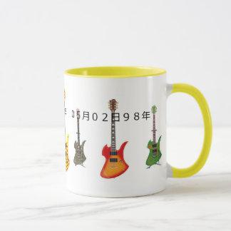 Mug X japan hide's guitar