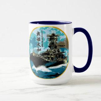 Mug Yamato Hiragana.jpg, CUIRASSÉ YAMATO