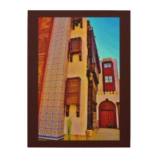 Musée d'Abdul Raouf Khalil Impression Sur Bois