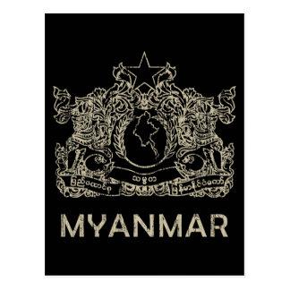 Myanmar vintage carte postale