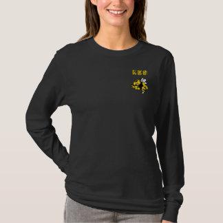 Nash, Brenda T-shirt