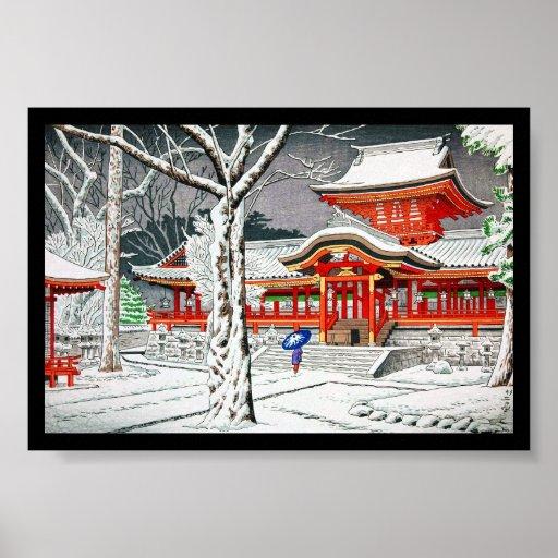 Neige fraîche dans le tombeau Kyoto de hachiman d' Posters
