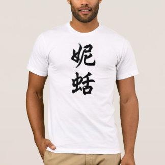 Nico T-shirt