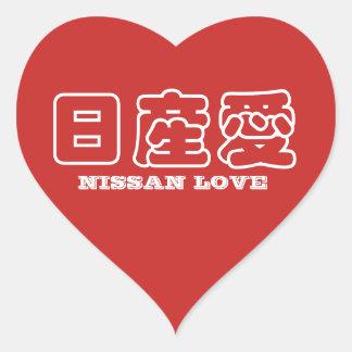 NISSAN AIMENT l'autocollant de kanji Sticker Cœur