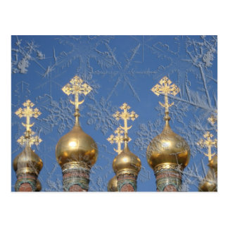 Noël de Kremlin (carte postale) Cartes Postales