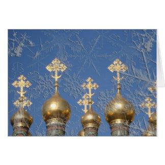 Noël de Kremlin Cartes De Vœux