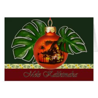 Noël hawaïen 2 carte de vœux